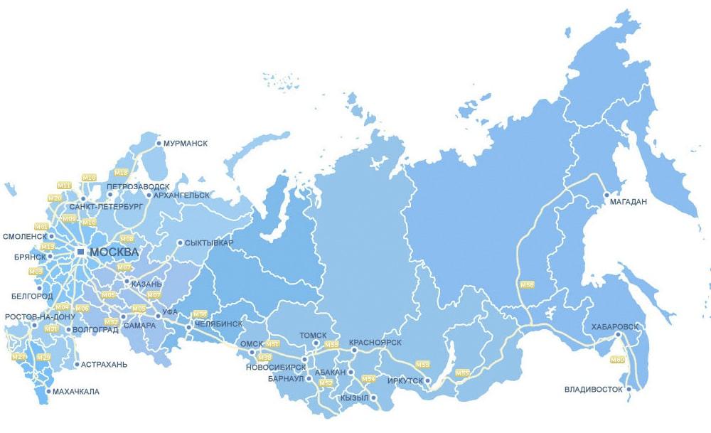 Займы по России