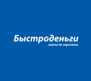 магазины техники и электроники в брянске