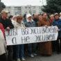 Люди за чертой бедности в России