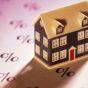 Способы выплатить ипотеку