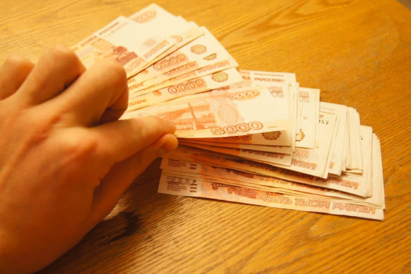 сколько нужно проработать чтобы получить кредитную карту сбербанка тинькофф банк под залог авто